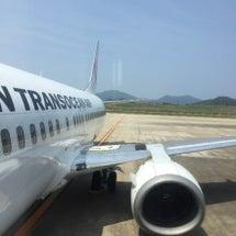さよなら 石垣島