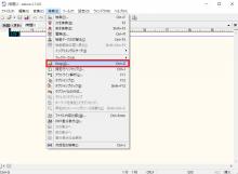 エディタ grep 複数 条件 サクラ エディタのGrep機能で複数の拡張子を対象にする方法