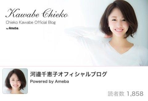 河邉千恵子さんのポートレート