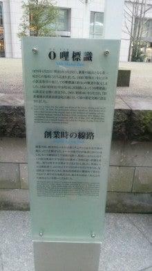 汐留旧駅舎3