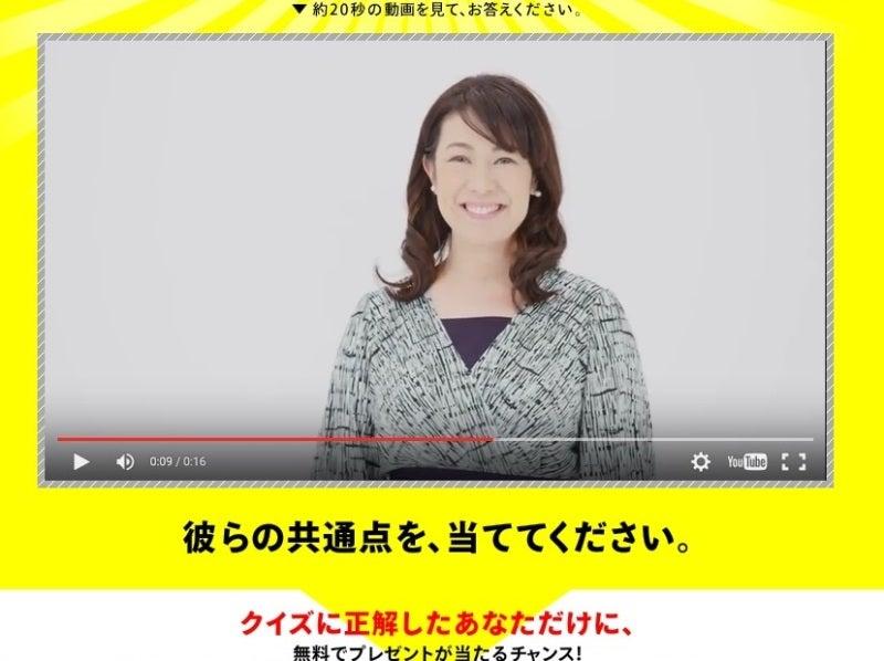 サントリー suntory セサミンEX 女優 林美保