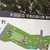 公園への画像