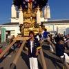 初✨ブログは「新居浜太鼓祭り」の画像