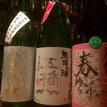 新着日本酒!続々入荷…
