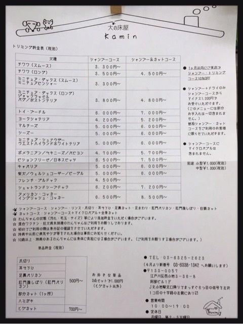 {ACFACF44-9AF2-4375-9F3C-4DAB05F3239F}