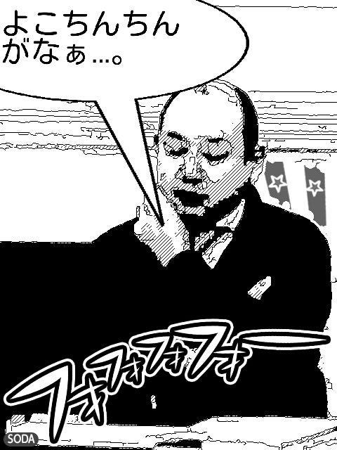 manga_20160405135515.jpg