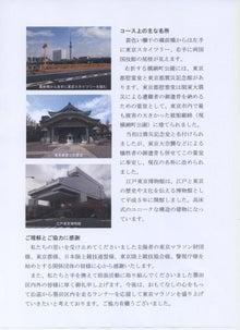 招致活動ニュースNo25-2