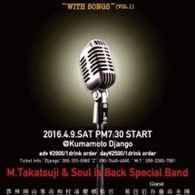 Soul Is Ba…