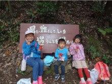 金華山2016