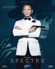 007 スペクター 2枚組ブルーレイ&DVD