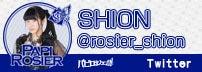 Shion Twitter