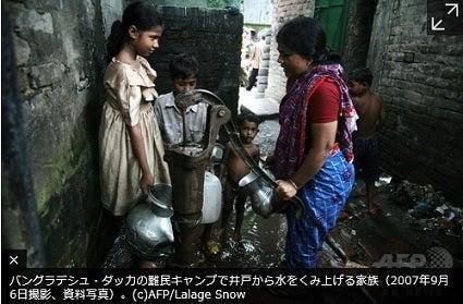 バングラデシュ ヒ素汚染