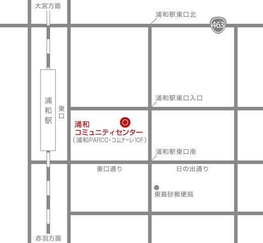 浦和コミュニティセンターの地図