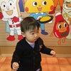 アンパンマンミュージアム&八木山Zooの画像