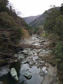 kazurabashi