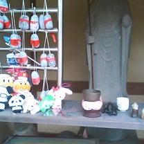 先達納経帳の使い初めは一宮寺(過去のブログ記事より)の記事に添付されている画像