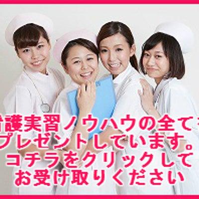 血圧測定 血圧計がない場合・血圧計で測定不能な場合目安のつけ方の記事に添付されている画像