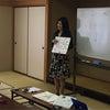 【ご感想】子どもと幸せ時間を共有♪子ども版勇気づけ講座in大阪堺の画像