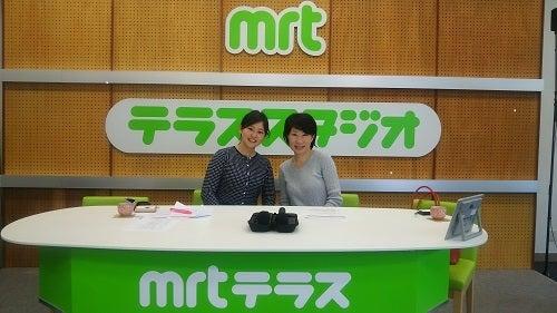 MRTラジオ「テラススタジオ ココからいらしゃ~い!」に出演