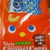 鯉のぼりを飾るの画像