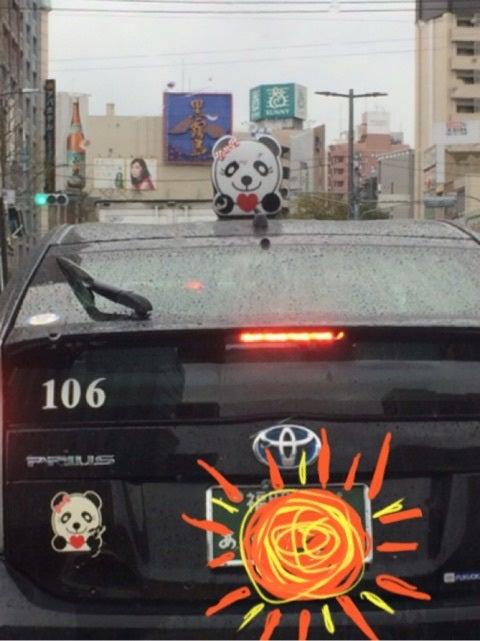 タクシー パンダ せっかくなら和歌山の魅力知って! 人気博す「パンダタクシー」