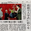 京都新聞、47NEW…