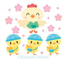 にゅうえんおめでとう4月イラスト ゆめかけの可愛い保育書