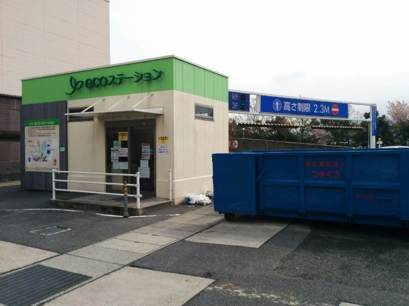 日吉津エコステーション | 日本の片隅で今日も生きてる