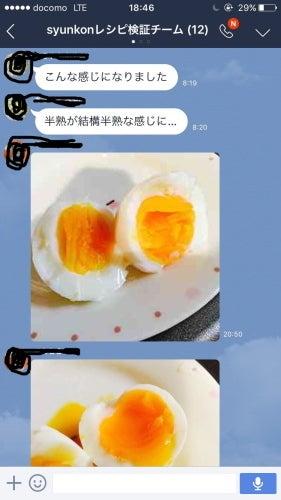 卵 ゆで 山本 レンジ