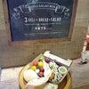 ソルト&ソイル デリカッセン 渋谷ヒカリエ/おかずが選べるお弁当♪の画像