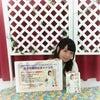 ご視聴ありがとうございました!(*´∇`*)の画像
