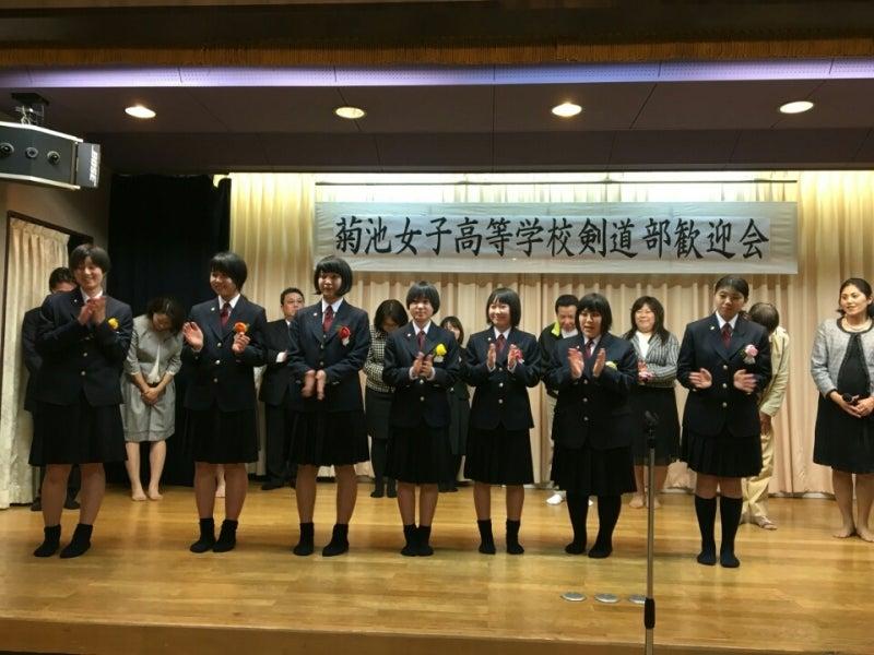 菊池 女子 高校 剣道