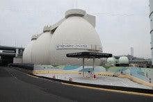 神戸市の環境取組 | CNG の ブロ...