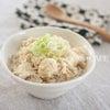 豆腐とえのきのとろみそ丼の画像