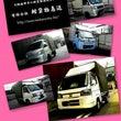 南大阪の軽貨物運送会…