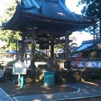 四国霊場第二十九番札所・国分寺の金堂や大師堂へ(過去のブログ記事より)の記事に添付されている画像