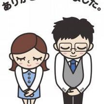 【WM】お申込み前提…