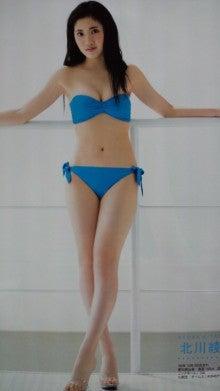 北川綾巴さんのビキニ