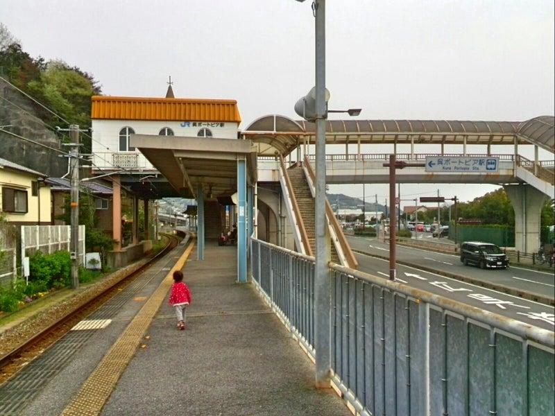 JR 呉ポートピア駅でおむつ替え ...