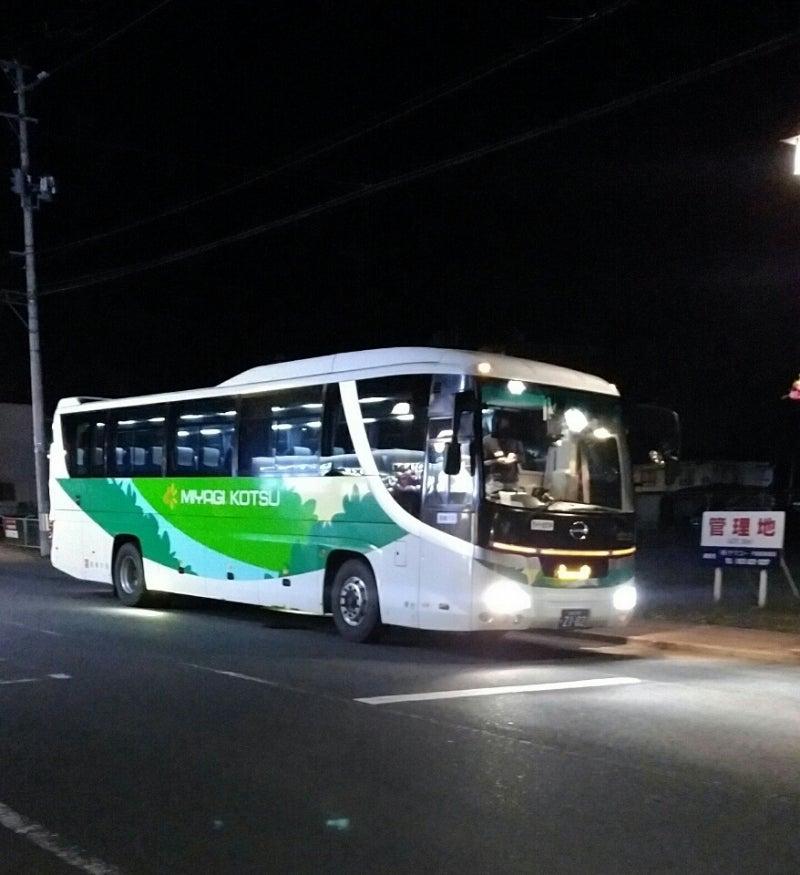 仙台 - 上山線