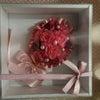❀✿贈り物❀✿の画像