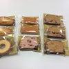 銀座コージー焼き菓子(#^.^#)の画像