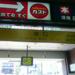 劇場への道案内!!