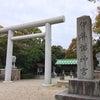淡路島、伊弉諾神社の画像