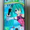 Xperia XAはスルーかなの画像