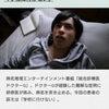 NHK ドクターGの画像