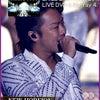 週刊EXILE 0412の画像