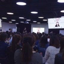 北京セミナー1日目