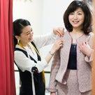 思い出の洋服…捨てられない洋服…オシャレによみがえらせる方法がここにあります。の記事より