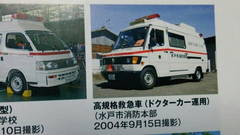 ベンツ救急車